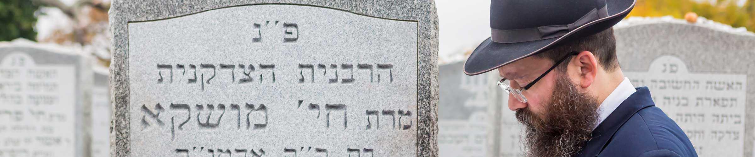 De Joodse uitvaart
